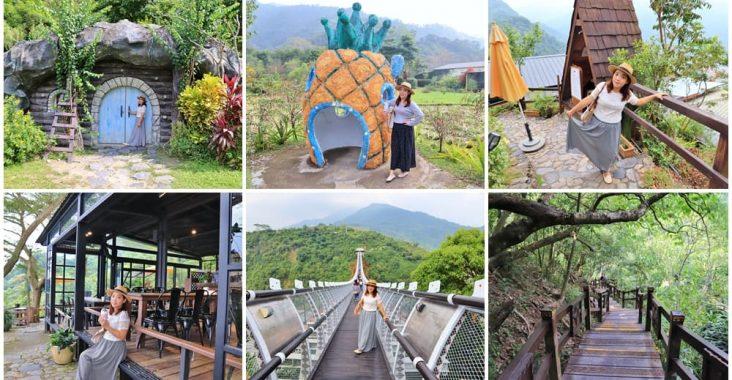 帶你玩三地門一日遊!搭配瑪家鄉景點,漂浮天空吊橋、下午茶秘境輕鬆出遊 @小兔小安*旅遊札記