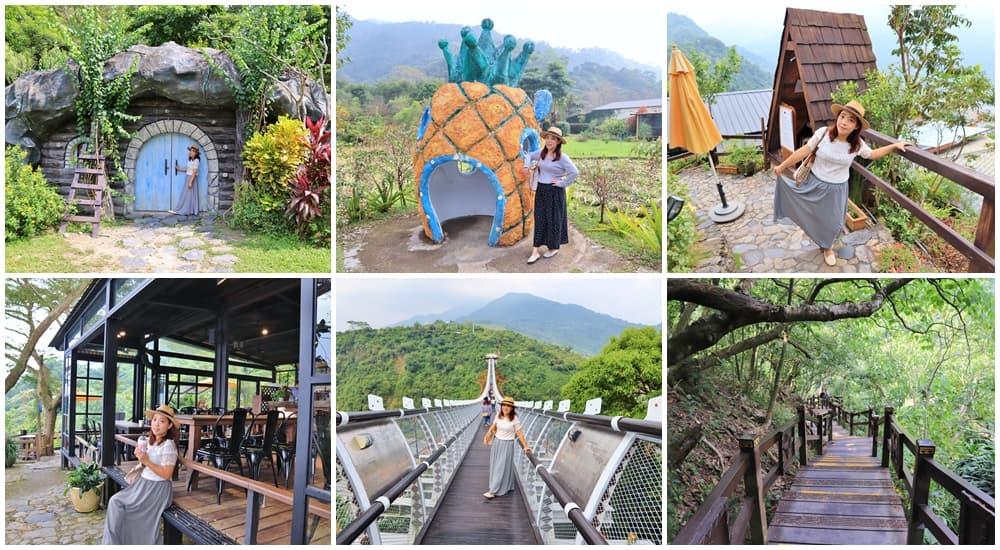 帶你玩三地門一日遊!搭配瑪家鄉景點,漂浮天空吊橋、下午茶秘境輕鬆出遊