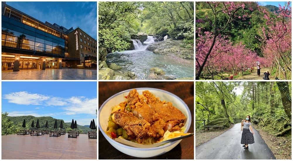 新北》帶你玩三峽景點,三峽熊空茶園一日遊,三峽兩天一夜推薦美食、親子景點,戶外秘境曝光~