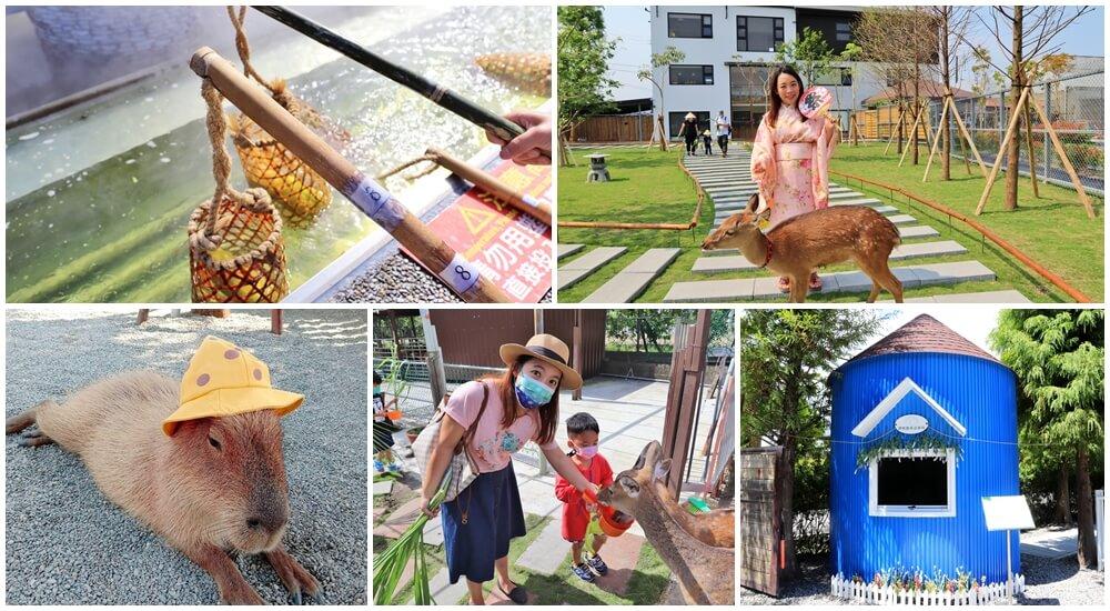 網站近期文章:這樣玩宜蘭三星景點,一日遊推薦行程,可愛水豚君,溫泉煮蛋趣