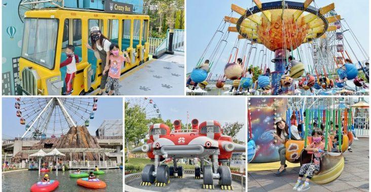台北》小朋友最愛~兒童新樂園歡樂報到囉!這樣玩樂園最划算 @小兔小安*旅遊札記