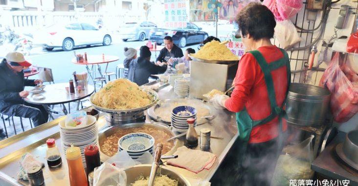 雲林》先吃這五家!北港美食懶人包,假魚肚羹、老店鴨肉飯、限量煎盤粿 @小兔小安*旅遊札記
