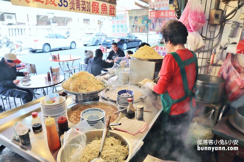 網站近期文章:雲林》先吃這五家!北港美食懶人包,假魚肚羹、老店鴨肉飯、限量煎盤粿