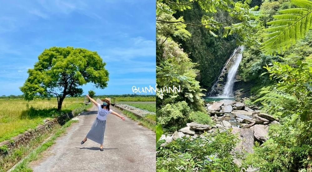 放假玩南澳景點一日遊,最新行程推薦,瀑布秘境,金城武樹一次暢遊