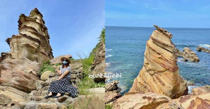 新北超美海岸景色!南雅奇岩冰淇淋岩石,湛藍大海讓人拋開煩惱 @小兔小安*旅遊札記