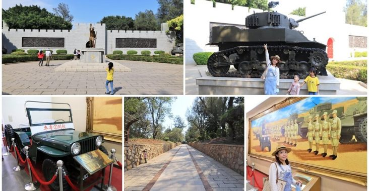 金門景點》古寧頭戰史館,神秘碉堡展館,戰車看到飽,穿越時空回到戰時畫面 @小兔小安*旅遊札記