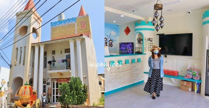 小琉球古拉克民宿,森林城堡系列,房型介紹&包套行程 @小兔小安*旅遊札記