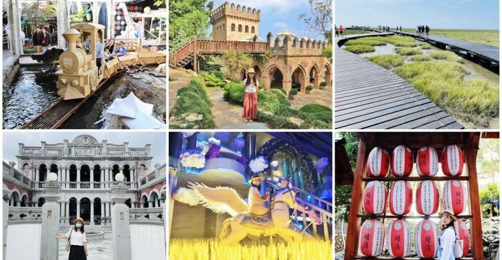 台中景點哪裡好玩,一日遊行程推薦,30個景點美食一次收錄 @小兔小安*旅遊札記