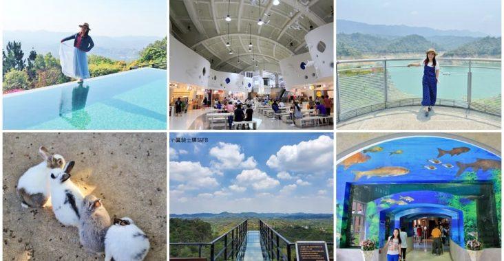 2021台南東山景點|東山一日遊二日遊規劃,美麗風景,親子農場,東山可以這樣玩 @小兔小安*旅遊札記