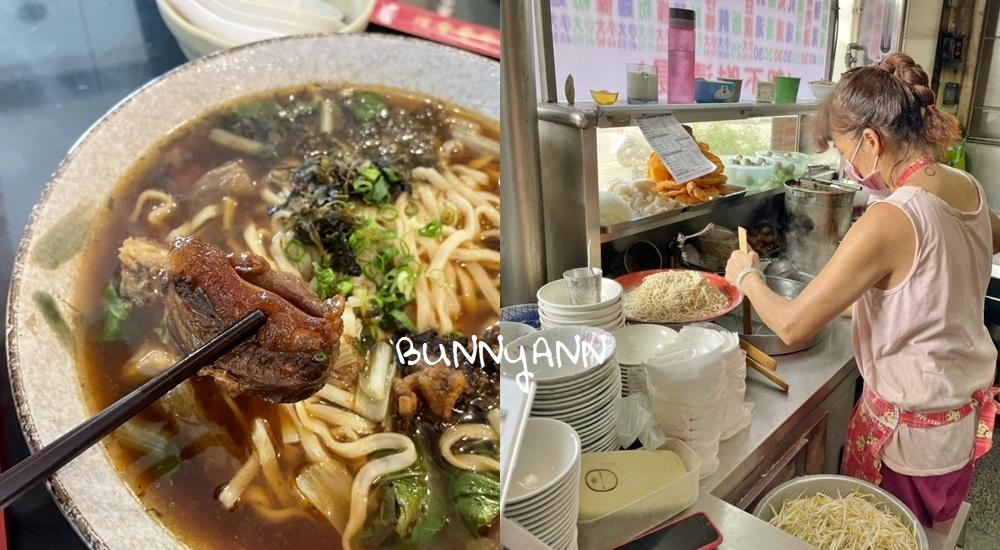 網站近期文章:鹽水美食》阿姬意麵和清香馨牛肉麵,肉燕酥意麵&滷味小菜好吃