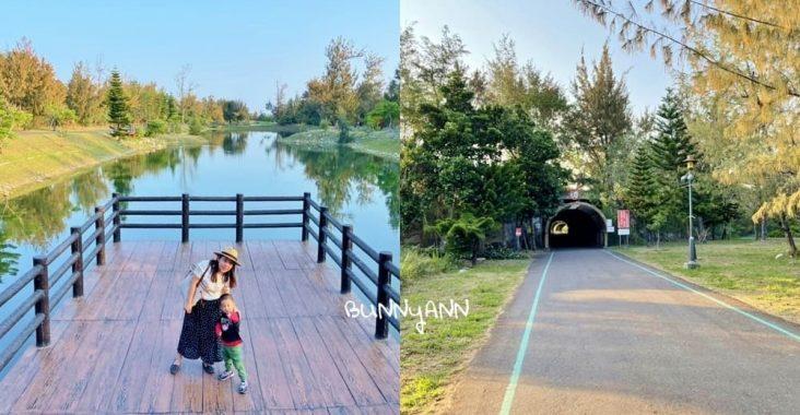 台東景點》台東森林公園,走進森林賞琵琶湖,騎單車漫遊好地方! @小兔小安*旅遊札記