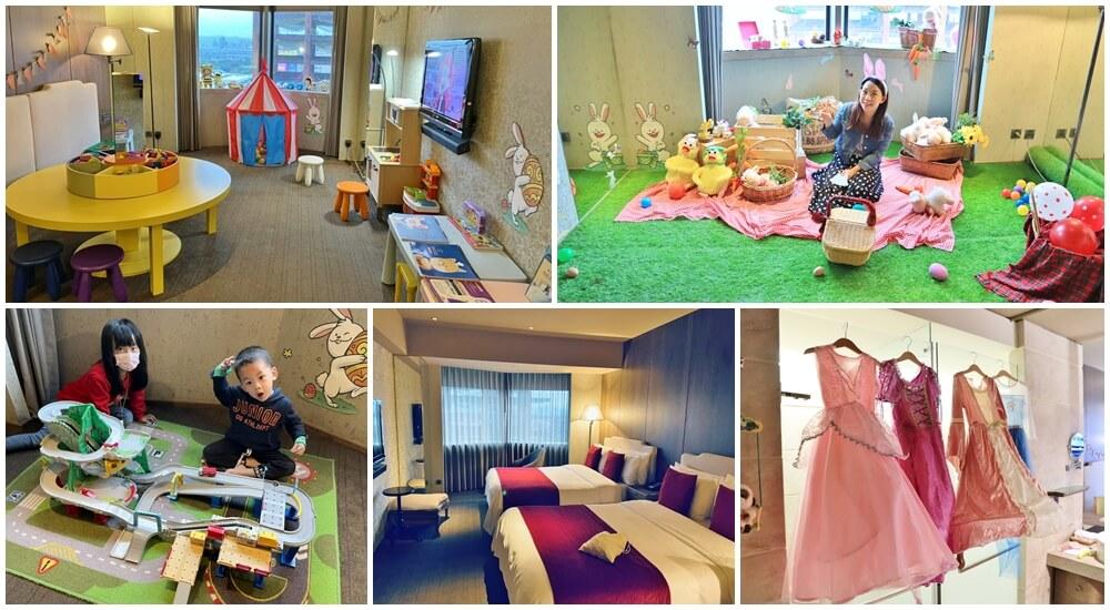 網站近期文章:台北住宿|君品酒店住一晚,小孩最愛親子遊戲室,餅乾糖果隨你吃,貴族早餐好享受