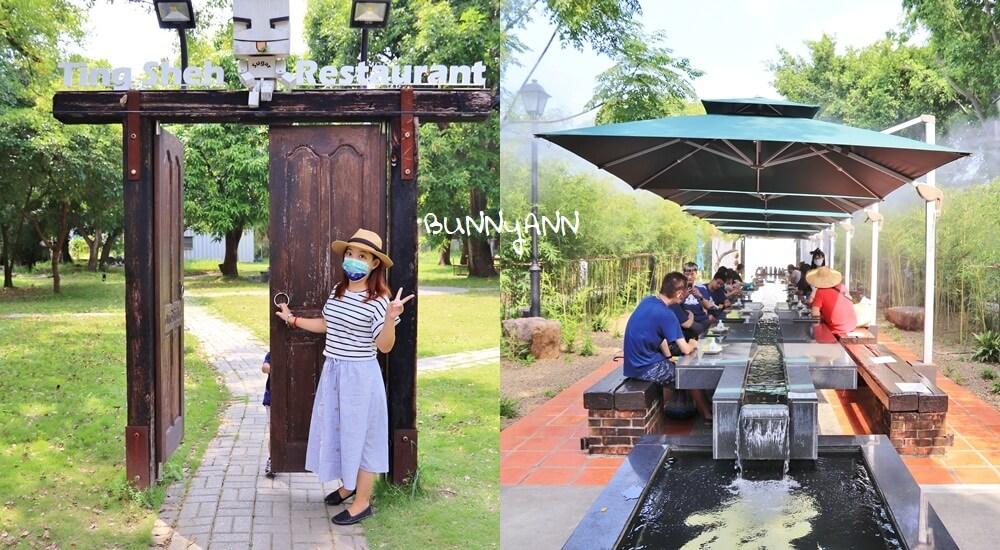 網站近期文章:台南深緣及水善糖文化園區,我的婆婆取景場地,免門票好佛心