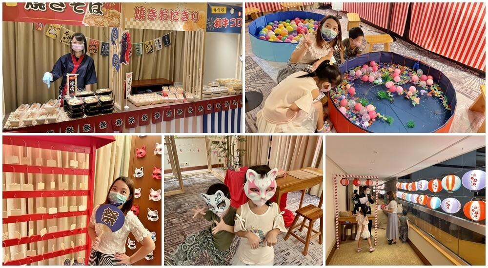 網站近期文章:台北》來住一晚!台北喜來登夏日祭,玩遊戲拿獎品、大吃美食、日本屋台好好玩!
