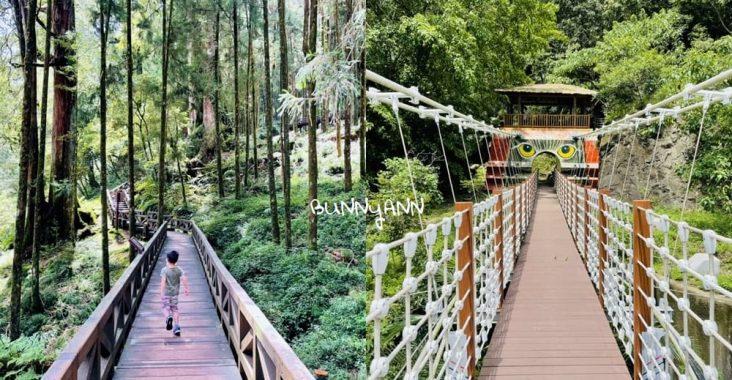 嘉義》有氧SPA!嘉義TOP12條森林步道分享,賞飛瀑、踏青健走沐浴大自然中 @小兔小安*旅遊札記