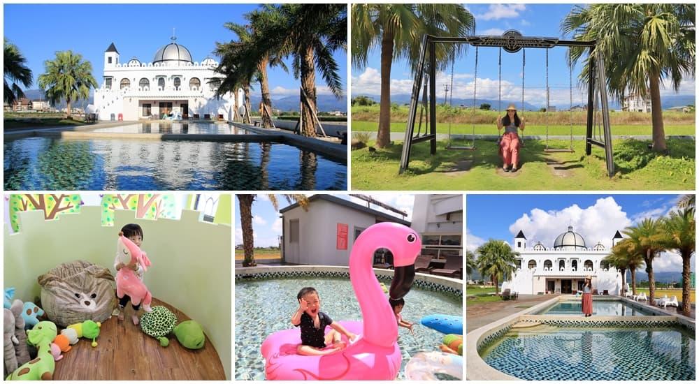 宜蘭住宿》異國風渡假,埃及白宮阿拉伯城堡,我的房間就是樂園!