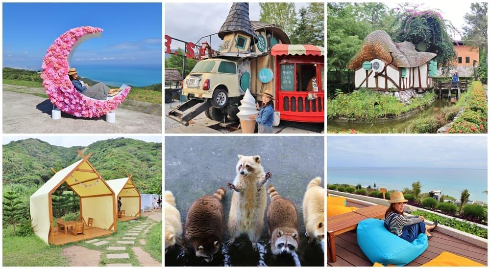 花蓮壽豐鄉景點》部落客帶你玩壽豐一日遊!IG景點、親子玩水、看海咖啡店全分享~