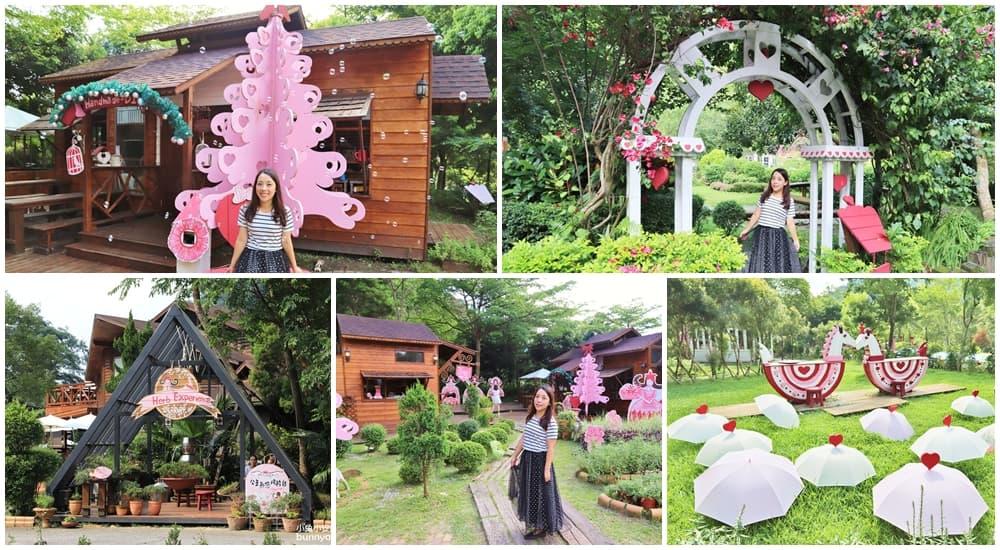 網站近期文章:台中景點》安妮公主花園,親子戲水池、沙坑新亮相~粉紅童話花園約會趣!