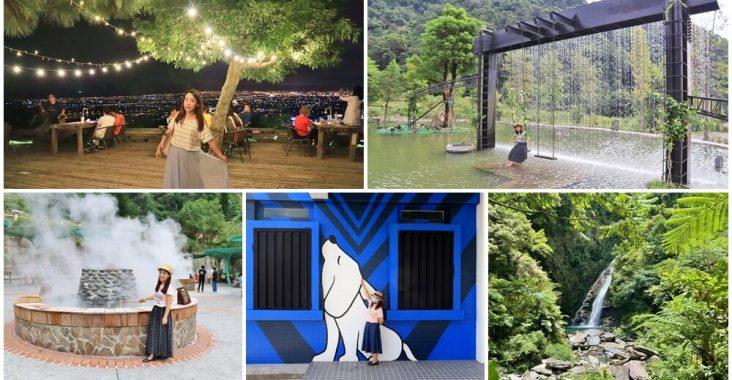 放假到宜蘭景點玩,一日遊行程推薦,30個景點美食全打包 @小兔小安*旅遊札記
