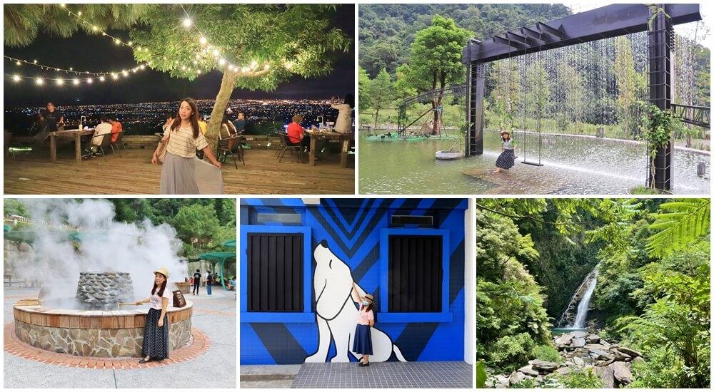 網站近期文章:放假到宜蘭景點玩,一日遊行程推薦,30個景點美食全打包