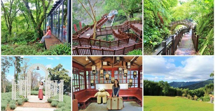 2021尖石一日遊》放假玩尖石景點,老鷹溪步道,花園下午茶,薰衣草森林一日遊 @小兔小安*旅遊札記