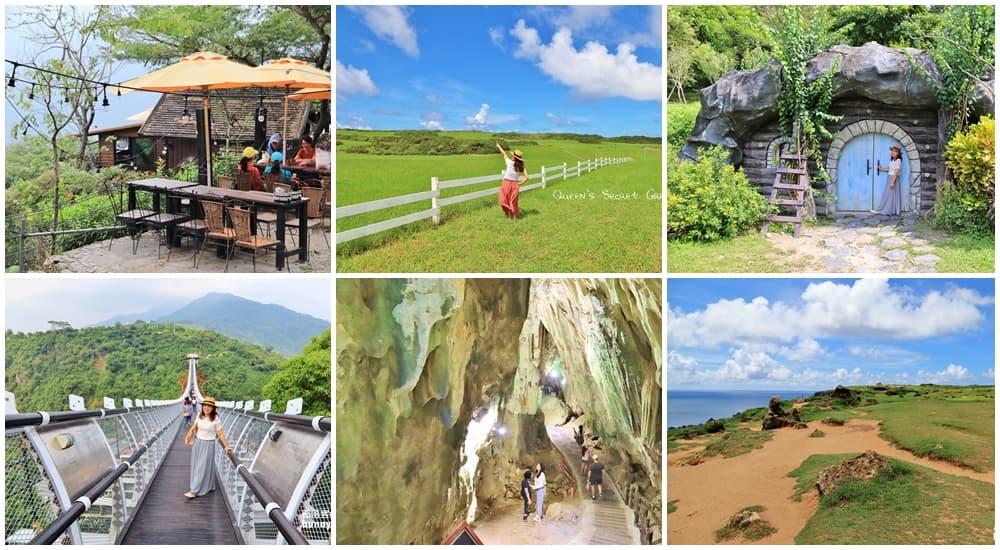 網站近期文章:屏東》芬多精SPA!屏東TOP10森林步道分享,賞飛瀑、看海健走貼近大自然