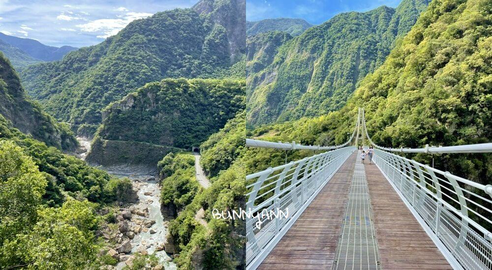 網站近期文章:花蓮景點》山月吊橋,超美峽谷天空步道,太魯閣評論最佳健走賞景好去處