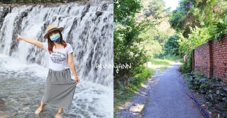南投彩蝶瀑布,夏日踩踩水的森林瀑布,溪水乾淨又沁涼 @小兔小安*旅遊札記