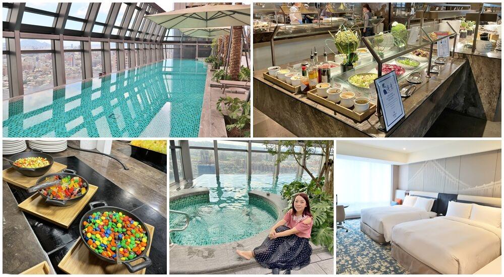 網站近期文章:台北新板希爾頓酒店,無邊際景觀泳池,悅市集美味料理好好吃