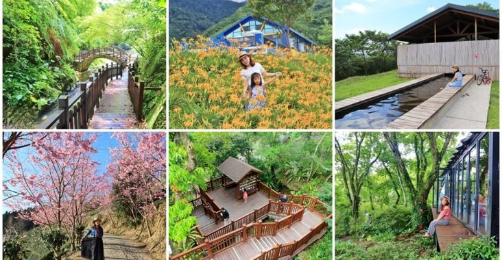 新竹走進大自然!新竹森林景點推薦,秘境瀑布,山林景色一次飽覽 @小兔小安*旅遊札記