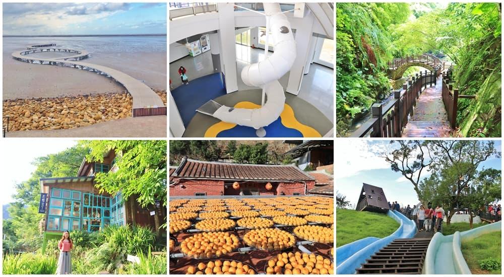新竹免費景點分享,森林步道推薦,親子同遊,新竹一日遊二日遊這樣玩