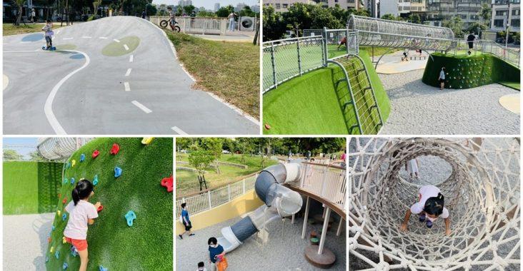 竹北AI智慧園區公園,全新滑步車練習場,親子大沙坑,綠能遊戲場超好玩 @小兔小安*旅遊札記