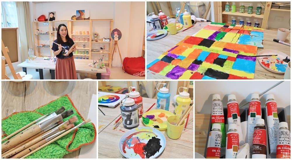 基隆景點》星期六畫室,親子動手繪畫,玩出繽紛色彩創意~