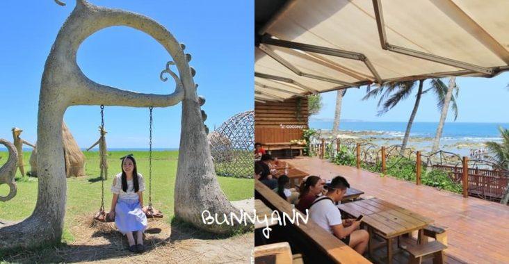 東部海灘推薦》TOP15個東台灣人氣海岸景點,看海發呆療癒心情,夢幻天空之鏡 @小兔小安*旅遊札記