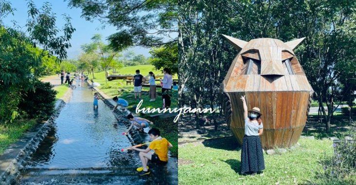 林後四林平地森林園區,免費玩水景點,草地野餐交通&攻略 @小兔小安*旅遊札記