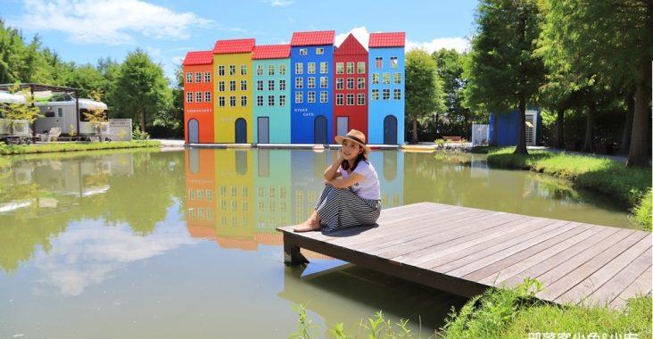 宜蘭景點》歌本哈根北歐童話世界!伊格魯童話森林,極光冰屋、美人魚銅像,首曝光聖誕老人的家~ @小兔小安*旅遊札記