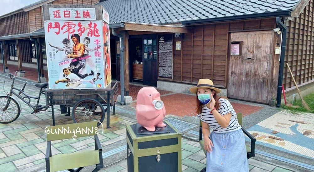 網站近期文章:台南鹽水永成戲院!免門票參觀拍照,好吃叭噗來一球好清涼