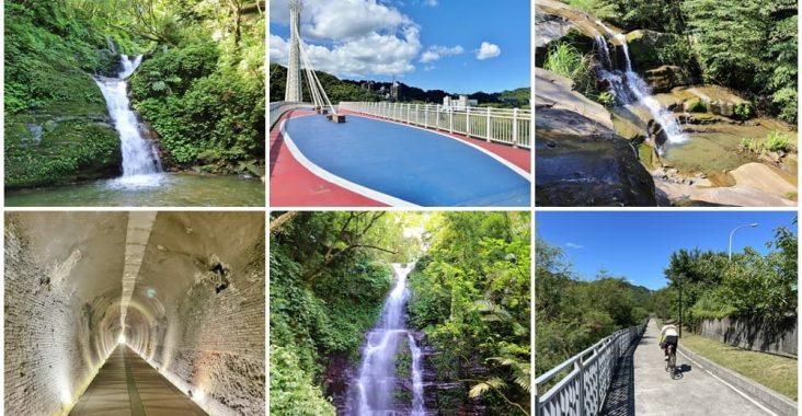 汐止景點一日遊,森林瀑布步道森呼吸,河濱自行車道悠閒之旅 @小兔小安*旅遊札記