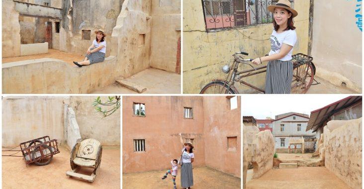 金門景點》沙美摩洛哥,沙美老街金門版小摩洛哥,旅人必訪北非風情 @小兔小安*旅遊札記