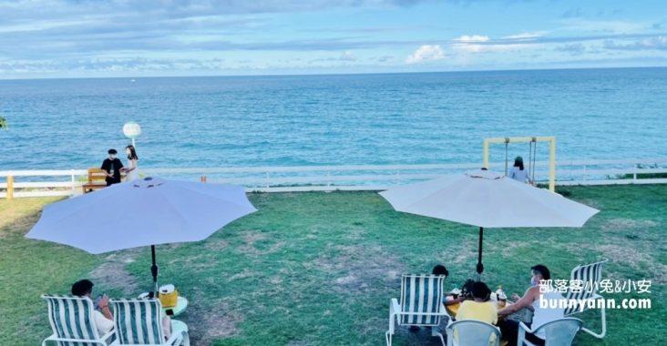 在海旁邊「浪。慢咖啡」海景咖啡店,吹海風盪鞦韆也太愜意 @小兔小安*旅遊札記