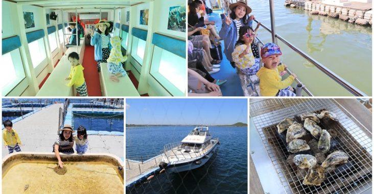澎湖》搭船新玩法!搭半潛艇去海洋牧場玩,牡蠣隨你烤、釣海魚,做好筆記玩到嗨~ @小兔小安*旅遊札記