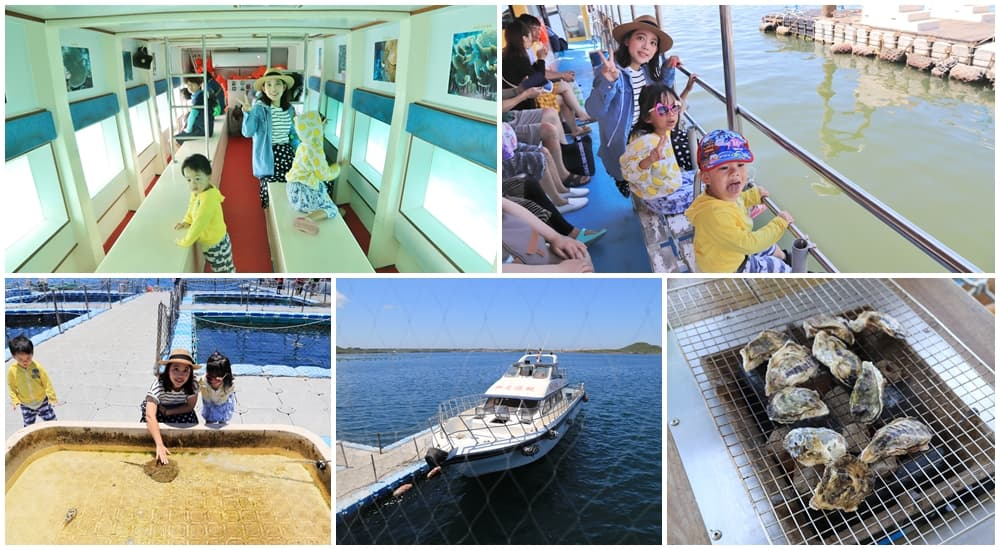 澎湖》搭船新玩法!搭半潛艇去海洋牧場玩,牡蠣隨你烤、釣海魚,做好筆記玩到嗨~