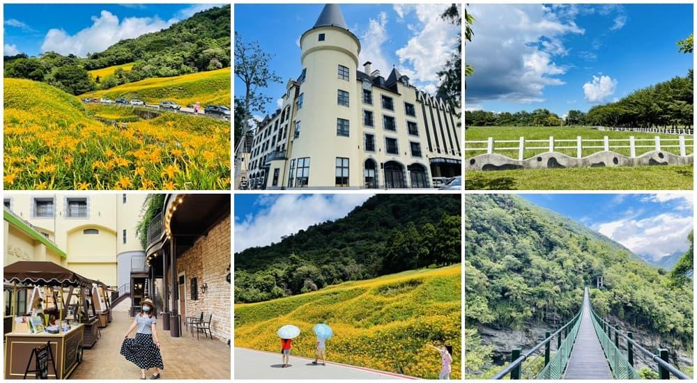 帶你玩花蓮瑞穗景點!玩瑞穗&玉里一日遊二日遊行程,牧場溫泉鄉之旅