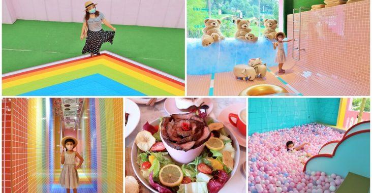 宜蘭景點》兔子迷宮礁溪浴場,精靈小屋、粉紅城堡、獨角獸泳池,夢幻網美IG打卡點~ @小兔小安*旅遊札記