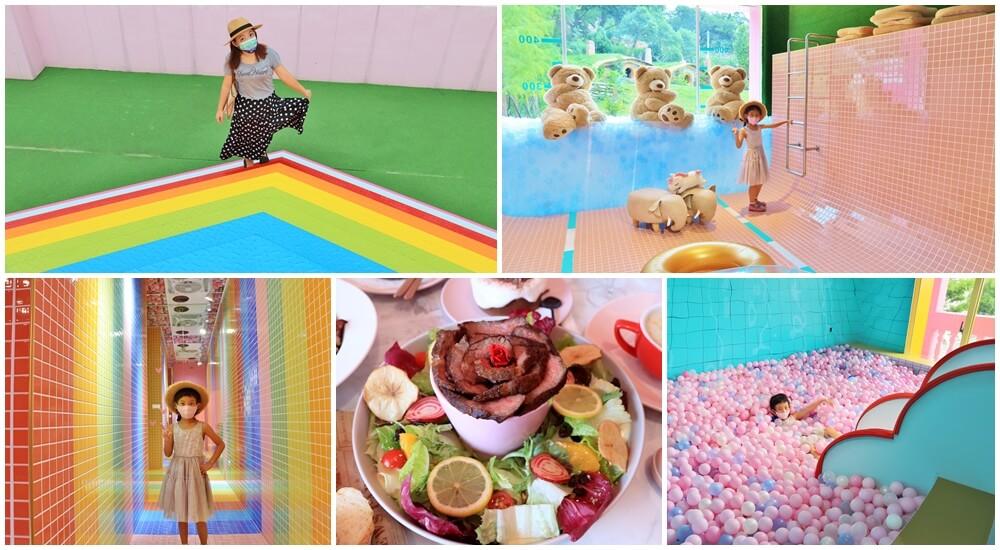 網站近期文章:宜蘭景點》兔子迷宮礁溪浴場,精靈小屋、粉紅城堡、獨角獸泳池,夢幻網美IG打卡點~