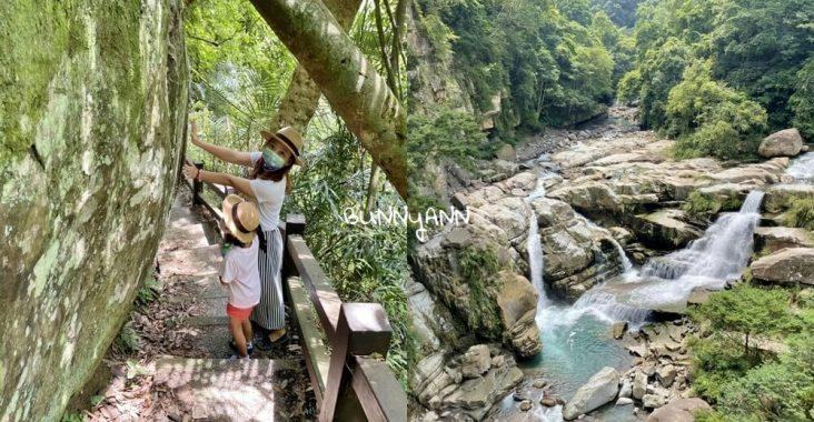 南庄神仙谷瀑布,五分鐘漫遊瀑布吊橋,壯麗瀑布與山谷一次收錄 @小兔小安*旅遊札記
