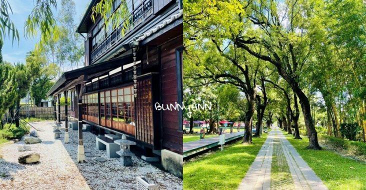 台南總爺藝文中心,免門票美拍綠色隧道,日式紅磚古蹟建築好美麗 @小兔小安*旅遊札記