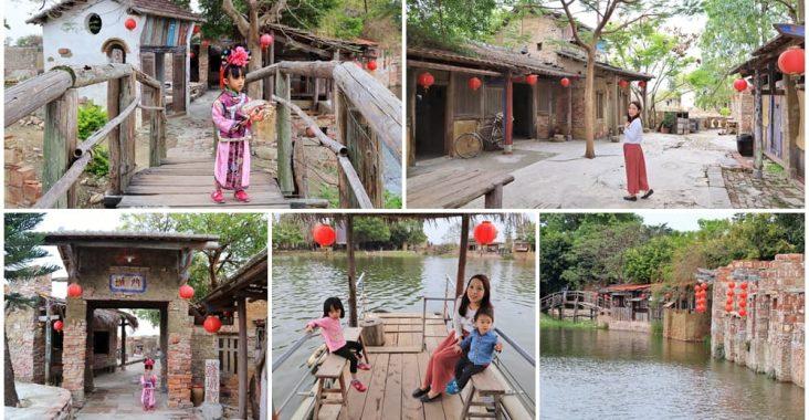 台南景點》老塘湖藝術村,迷人湖畔古村莊,穿越時空來找四爺~ @小兔小安*旅遊札記