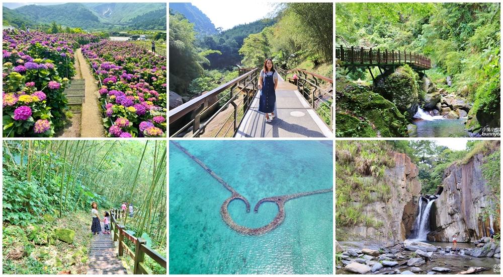 台灣旅遊》風景無敵!美拍十個自然系打卡景點,旅遊筆記一次收藏~