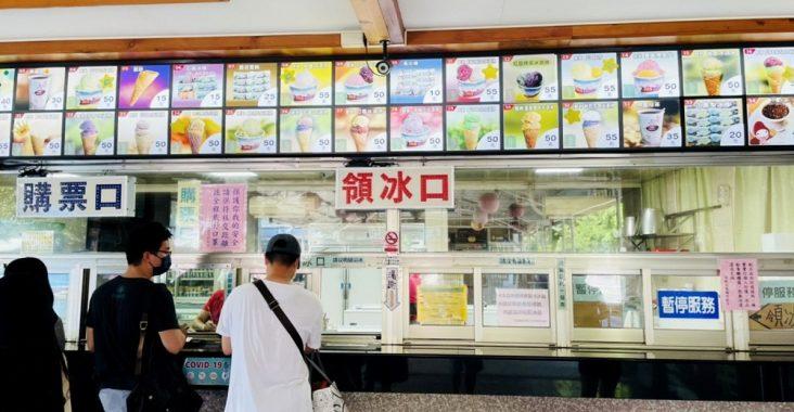 花蓮觀光糖廠(光復糖廠),掛號買冰淇淋,餵魚好好玩 @小兔小安*旅遊札記